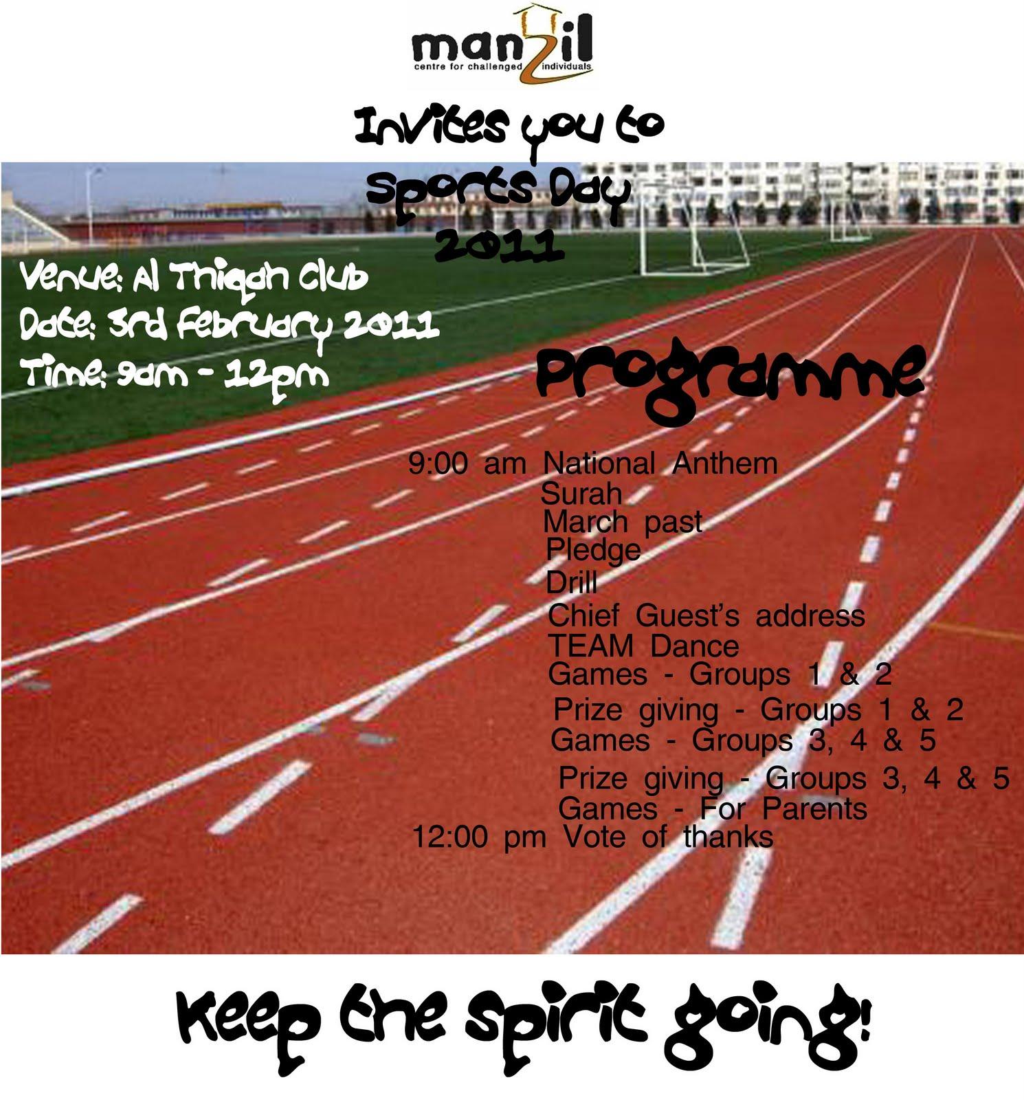 January 2011 clicksandwrites manzil sports day invitation 3rd february 2011 stopboris Choice Image