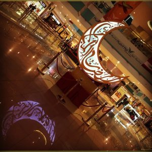 Ramadan at Mushrif Mall