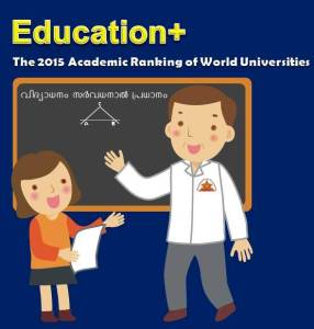 Education -  The 2015 Academic Ranking of World Universities