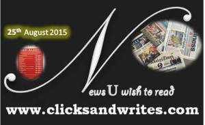 News U Wish to read 2 - 25 August 2015