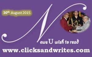News U Wish to read  - 30th August 2015