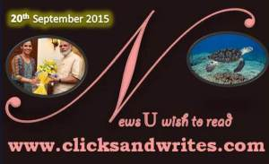 News U Wish to read  - 20 September 2015