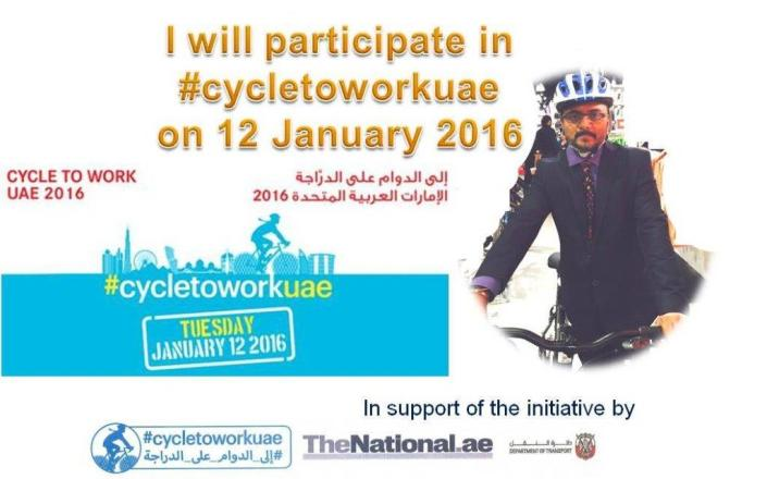 Cycle to work UAE 2016