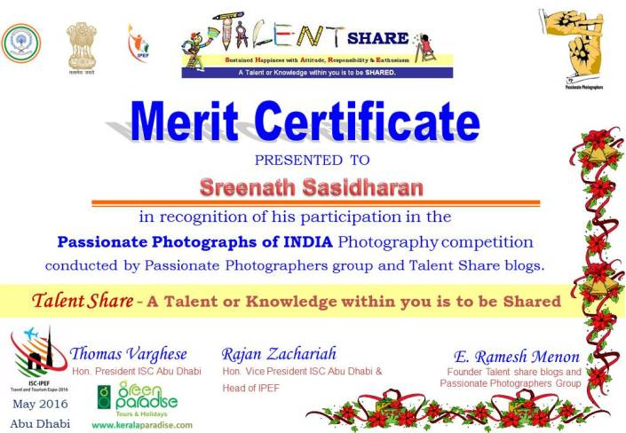 Certificate for participants Passionate Photographs of India 2016 for printing - Sreenath Sasidharan