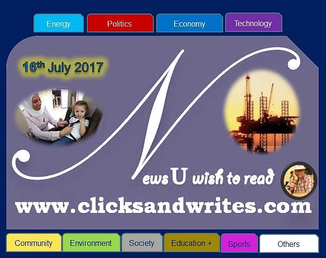 News U Wish to read - 16 July 2017