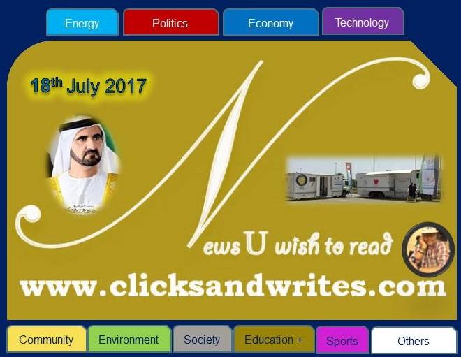 News U Wish to read - 18 July 2017