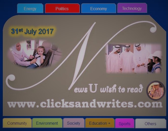 News U Wish to read - 31 July 2017