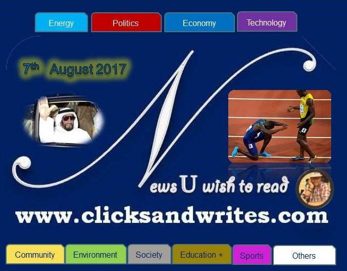 News U Wish to read - 6 August 2017