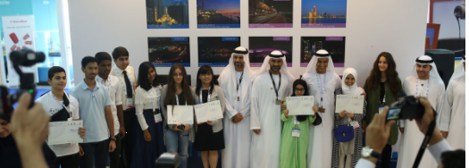 Young ADIPEC Photography Competition
